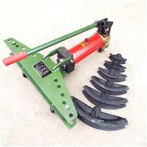液压弯管机送全套磨具,电动窝管机厂家