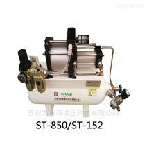 氮气增压泵ST-152二次增大压力