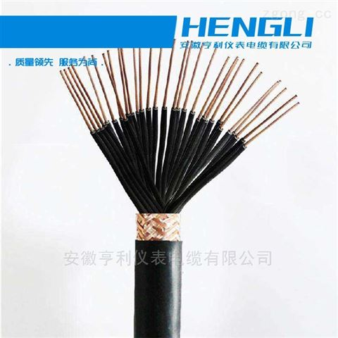 控制电缆KYVPL乙烯绝缘16芯屏蔽