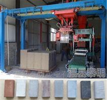 炉渣制砖机设备和工艺配方介绍