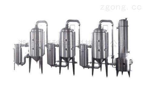化驗室 雙效薄膜蒸發濃縮器 廠家