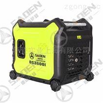 商用手提式3KW静音汽油发电机