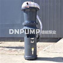 簡易型潛水QSZ軸流泵