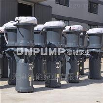 QZB潛水軸流泵參數德能泵業熱銷產品