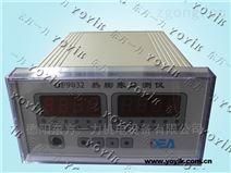 来德阳买正宗热膨胀监测仪DF9032攇塳