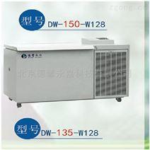 胶水冷冻试验超低温保存箱