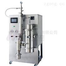 石墨烯喷雾干燥机CY-8000Y气流/离心式可选