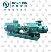 弘凌泵阀TSWA型卧式多级离心泵 多级泵价格