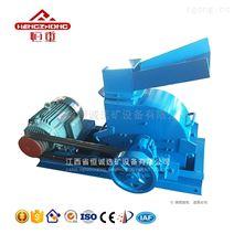 金礦銅礦鐵礦成套選礦設備錘式打砂機