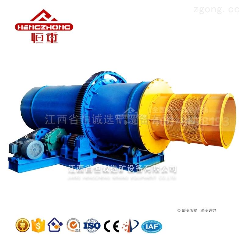 金矿铜矿铁矿成套选矿设备XL新型滚筒洗矿机