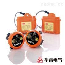 矿用通讯设备,矿用防爆便携式无线摄像仪