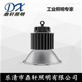 LED工礦燈120/150/200W工業廠房高頂燈