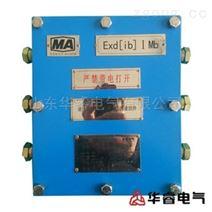 矿用隔爆兼本安型直流电源,矿用通讯设备