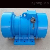 ZDS180-6振动电机|宏达震动设备型号齐全