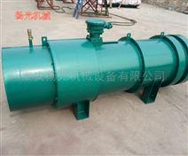 矿用KCS-230D湿式除尘风机