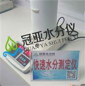 胶黏剂固含量分析仪用法及规格