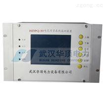 电能质量在线检测装置华顶电力生产厂家