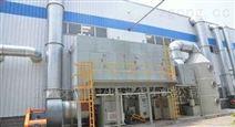 工厂 rco催化燃烧装置厂家 哪家好