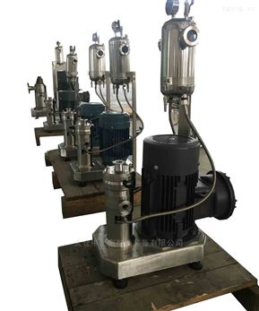 聚丙烯酰胺乳化机