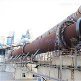 500吨环保窑约投资多少,转窑能不能烧白灰