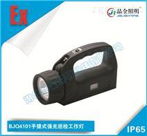 BJQ4101手提式強光巡檢工作燈廠家