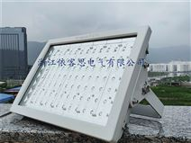 LED投光燈150W 墻上安裝帶支架防爆LED燈具