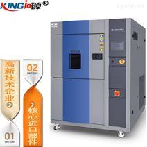 冷熱沖擊試驗箱東莞市直銷小型高低溫濕熱箱