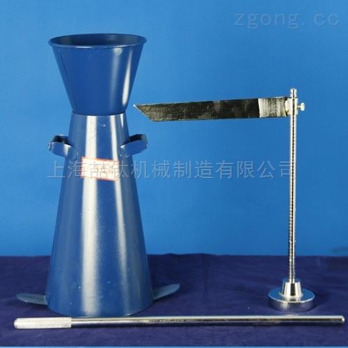塌落度桶四件套广泛使用