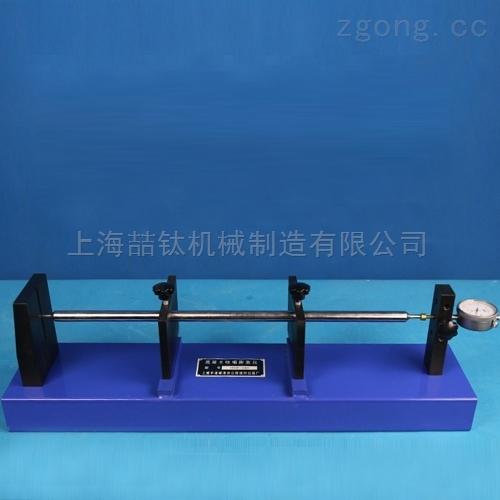HSP-540收缩膨胀率比长仪价低质量好