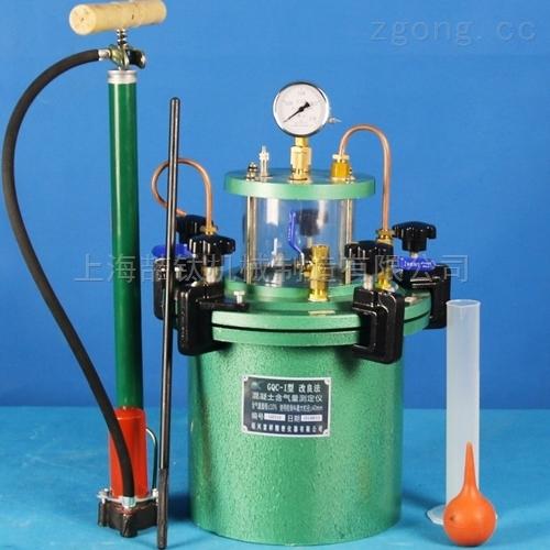GQC-1改良法混凝土含气量仪不限供货量
