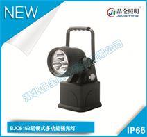 移動照明燈BJQ5152輕便式多功能強光燈