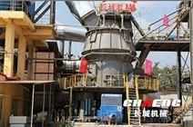 新乡长城年产25万吨锰渣微粉生产线投资价格