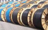 mhyv矿用防爆通信电缆20*2*0.5价格