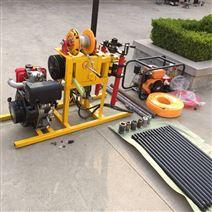 GB-50 岩心钻机 柴油动力50米地质勘探钻机