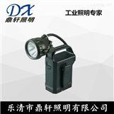 3W便攜式防爆強光燈BXD6015C手提工作燈