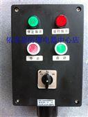工程塑料防爆防腐操作柱就地按钮操作箱
