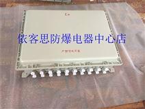 防爆端子箱BJX51-G加高盖防爆接线箱厂家