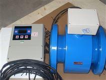 圣世援三门峡分体式电磁流量计批发代理SSY