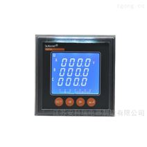 安科瑞PZ72L-E4可编程三相电能表
