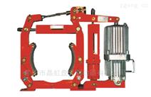 供应EYWZ系列二级液压块式制动器