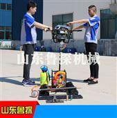 山东鲁探BXZ-2双人背包式岩心工程钻机