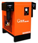 中高壓冷干機YQHZ-280QAH_ 一體式干燥機