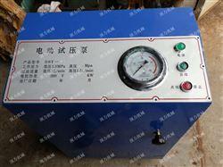 箱式电动试压泵