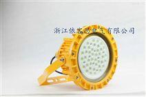 60W热电厂LED防爆灯 防爆LED泛光灯AC220V