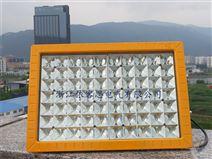 壁挂式安装喷漆房LED防爆灯100W防尘防腐