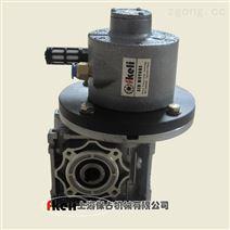 上海fkeli生產活塞式渦輪蝸桿減速氣動馬達