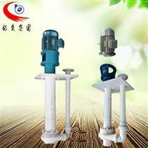 立式液下防腐泵耐酸碱液下排污泵