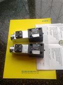 HAWE NBVP16-R/2-G24液压电磁阀