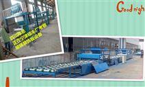 防火玻镁装饰板搅拌机设备厂地下码垛机价格