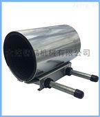 板式修补器|高压管道连接器